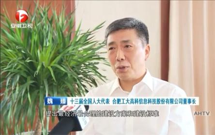 魏臻:让中国的专用铁路实现统一的技术标准