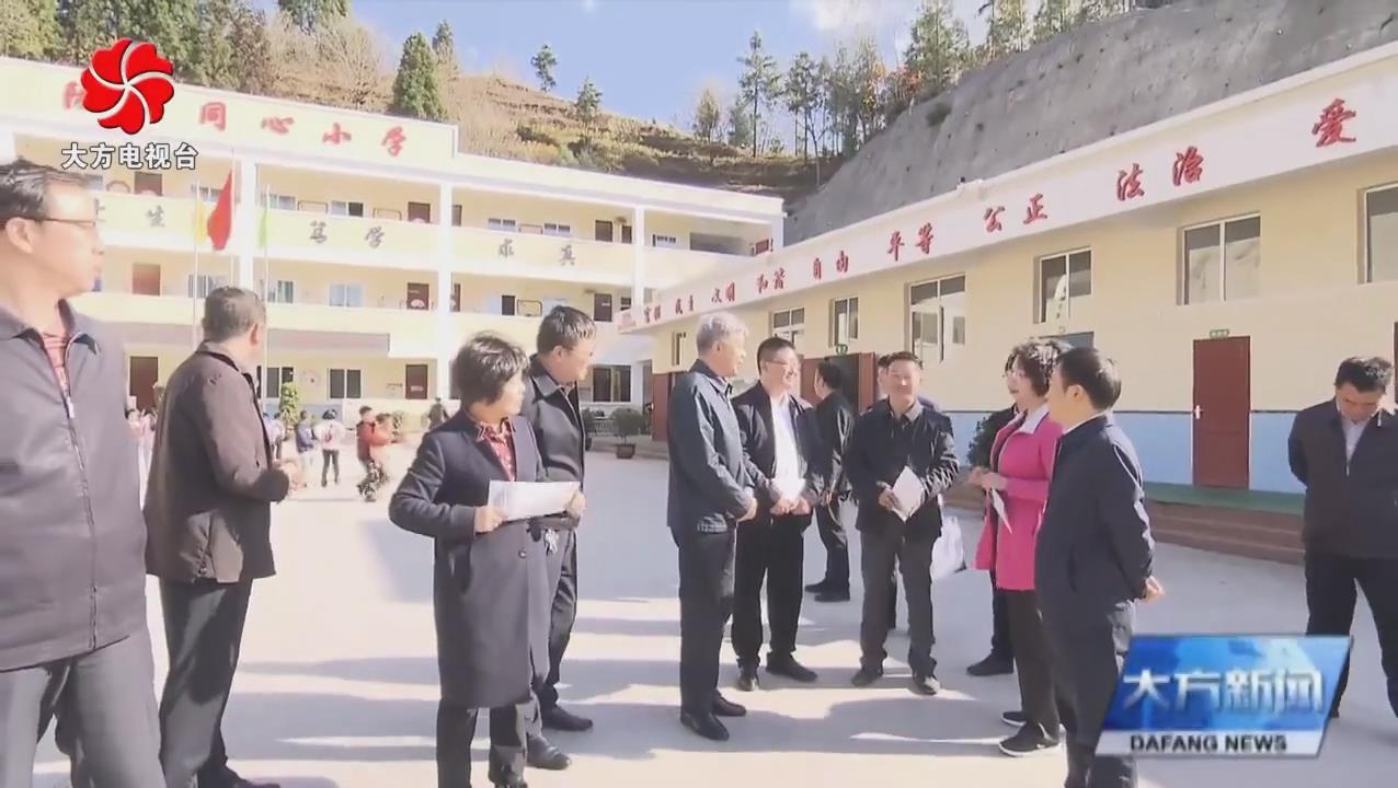 贵州省社会主义学院教学基地挂牌仪式在羊场镇举行